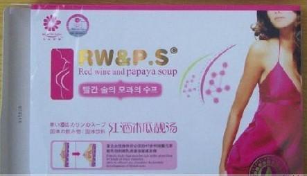 东方购物国际生产供应迪蕾娜红酒木瓜汤产品规格