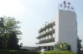 广东省佛山市顺德区高峰淀粉化学有限公司