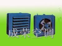 供应L型暖风机