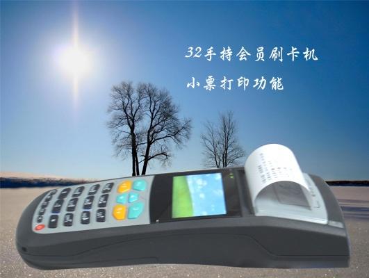 刷卡机图片 刷卡机样板图 手持刷卡机的使用说明 深圳科畅...