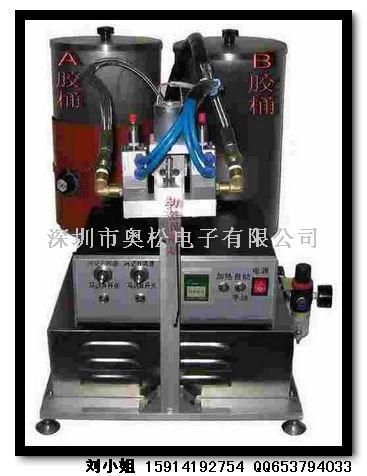 供应自动AB胶灌胶机 双液灌胶机 封胶机
