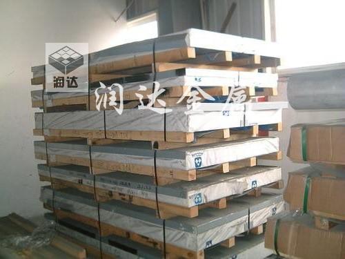 美铝铝合金带材6061铝合金板图片/美铝铝合金带材6061铝合金板样板图