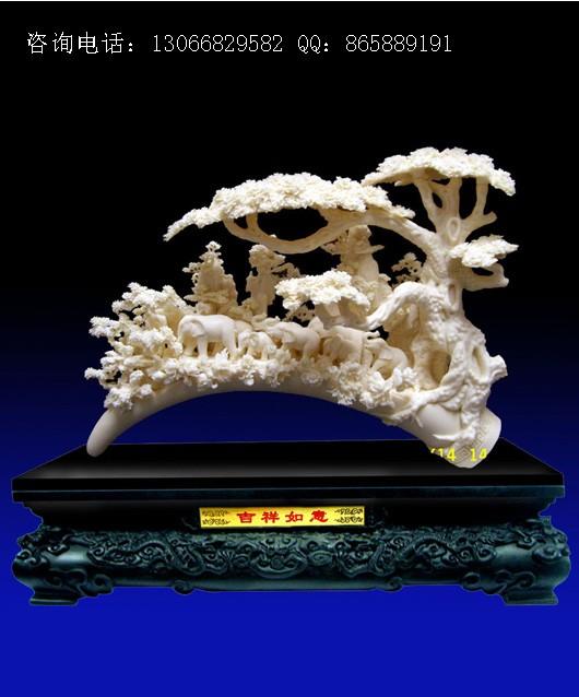 骨雕工艺品吉祥如意图片 骨雕工艺品吉祥如意样板图