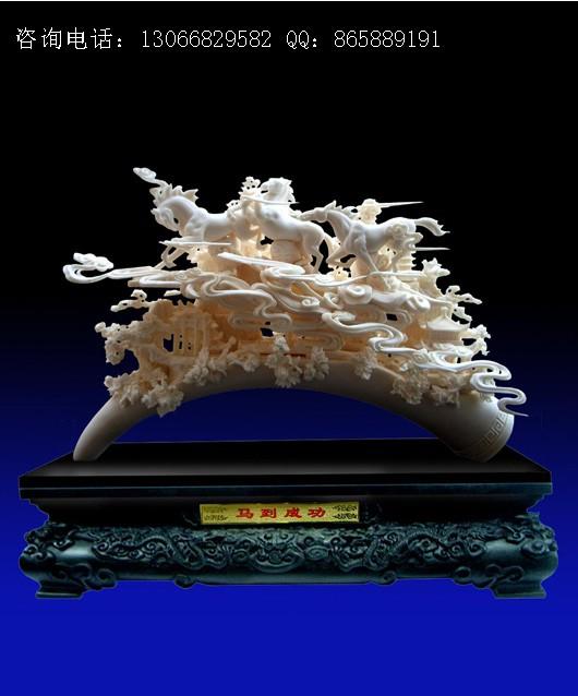 骨雕工艺品马到功成图片