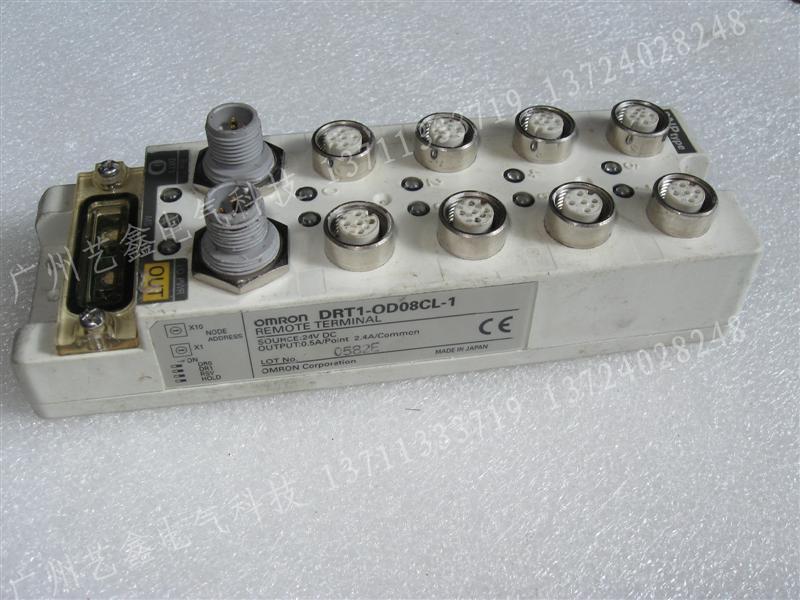 供应OMRON控制模块DRT1-OD08CL-1