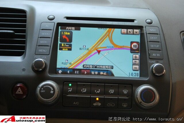 供应飞歌75系列本田思域dvd导航