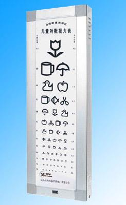 供应儿童视力表灯箱价格 供应标准对数视力表灯箱价格 供应出售儿童对