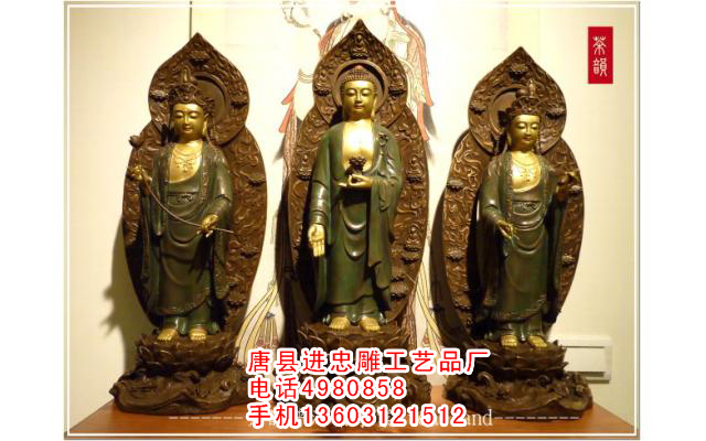 铜雕图片 铜雕样板图 铜雕西方三圣铜三圣佛像进忠铜雕制 ...