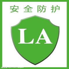 劳动安全防护用品的分类