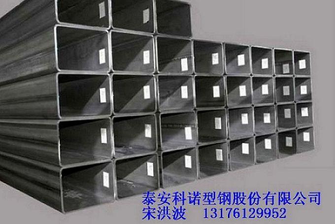 供应自卸车方管 广西自卸车方矩管专用车方管厂