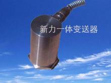 供应一体化振动传感器