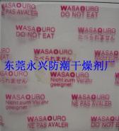 台湾葵宝防霉片图片