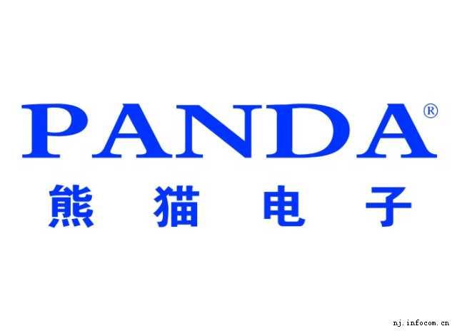 供应南京熊猫电视机维修图片