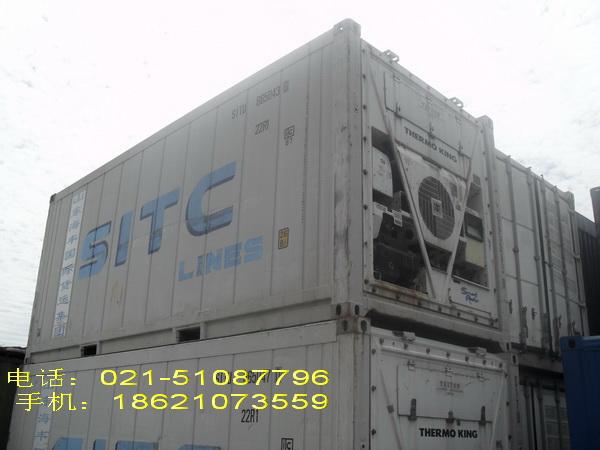 供应旧集装箱出租回收买卖