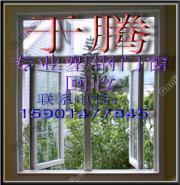 供应北京塑钢门窗回收,防盗门回收,北京回收铝合金门窗,实木门等