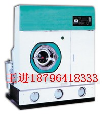 惠州海狮全自动干洗机设备销售,惠州海狮品牌服装干洗机报价图片
