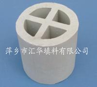 供应陶瓷十字隔板环