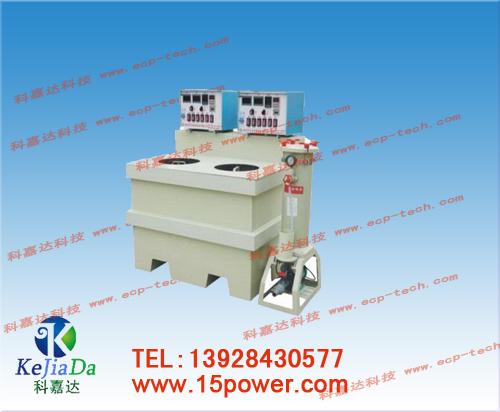 电化学抛光设备_电化学抛光设备供货商