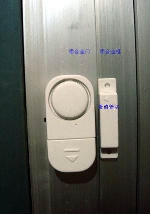 供应独立门磁报警器独立门窗报警器独立门磁防盗报警器批发