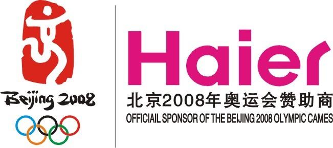 海尔logo0