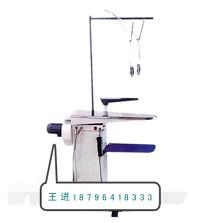 供应惠州海狮整烫设备,整熨洗涤设备,服装洗涤烘干设备价格批发