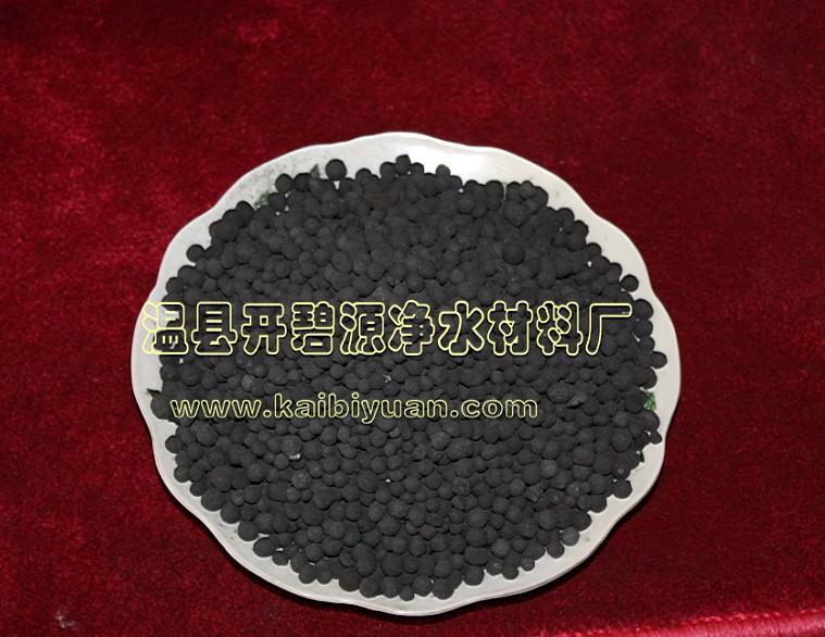 供应球形活性炭特殊工艺,载入催化剂煤质球状活性炭图片