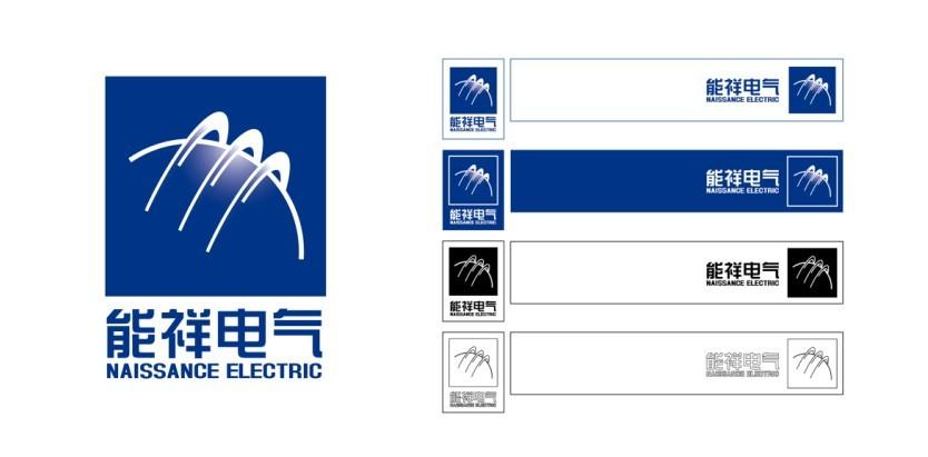 供应企业vi设计标志设计logo