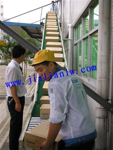 供应寮步上下货滑梯/清溪上下货滑梯/塘厦上下货滑梯/黄江滑梯批发