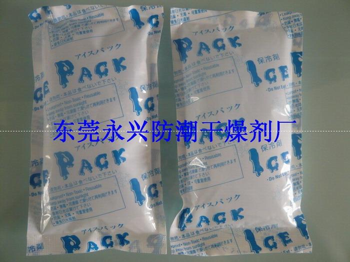 冰袋,惠州冰袋冰袋惠州冰袋