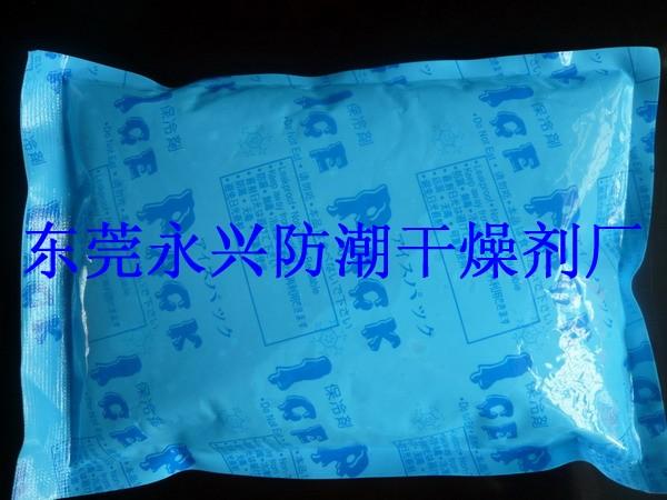 冰袋厂【冰袋生产厂家】