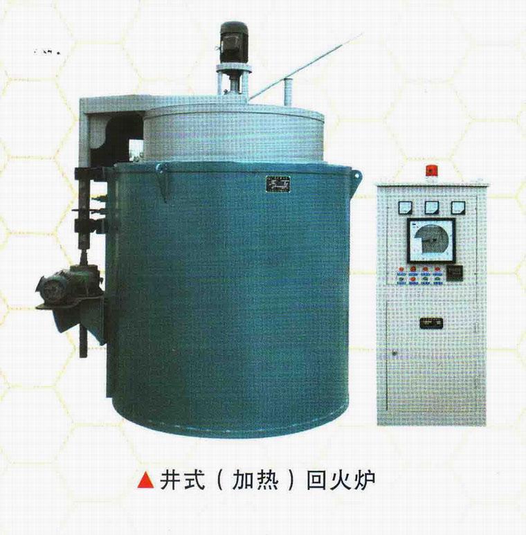 烟台J2系列950℃井式加热炉,井式加热批发