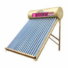 供应太阳能代理清华紫光太阳能代理