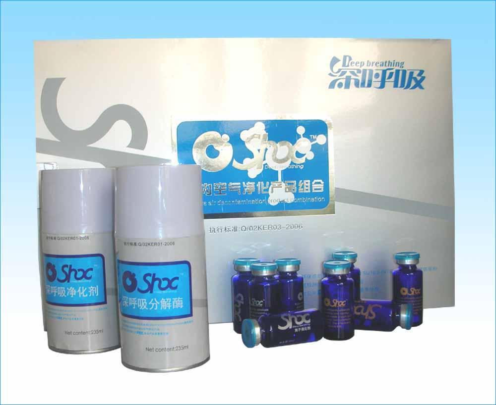 装修污染治理产品诚招全国加盟合作
