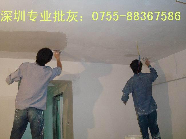 房刷墙刮腻子图片