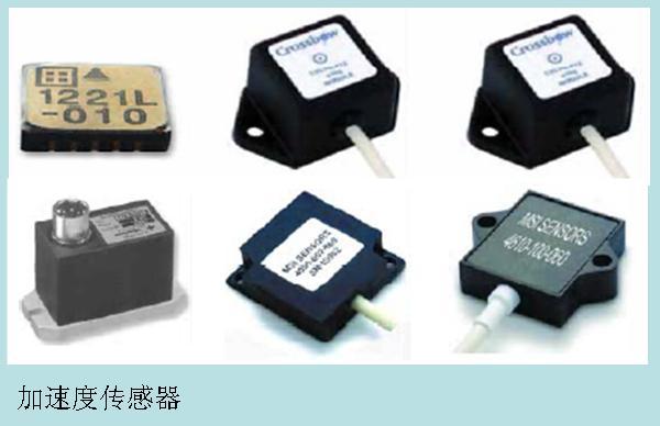 供应加速度传感器/射线辐射传感器激光焊接密封焊接精密焊接批发