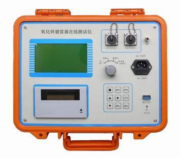 供应青岛氧化锌避雷器测试仪