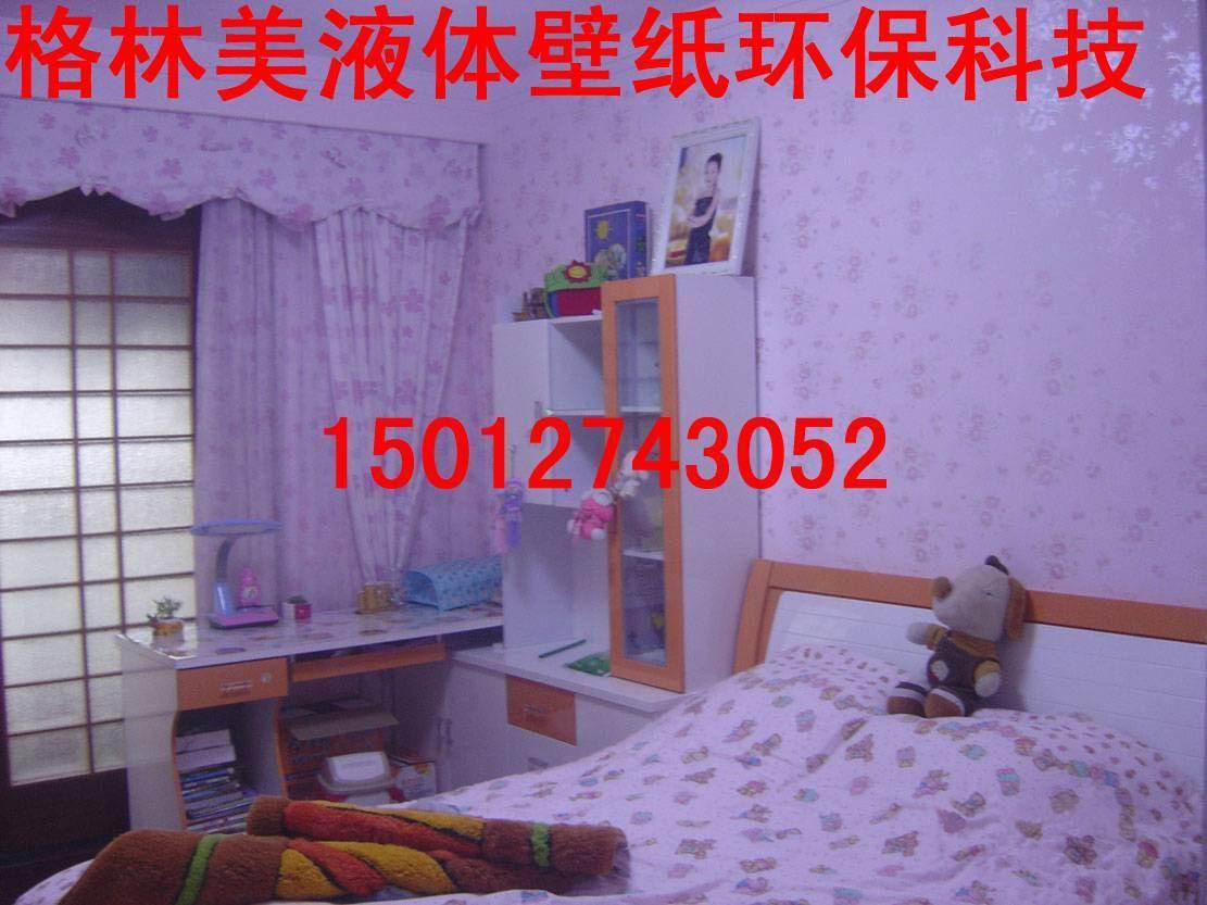 设计   深圳室内装修液体壁纸墙艺设计图片描述:深圳家庭装