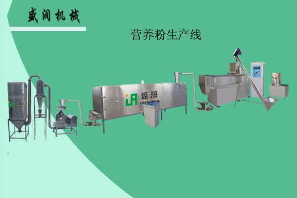 供应营养玉米粉设备