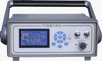 供应SF6纯度分析仪