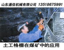 供应矿用支护网生产设备