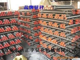 供应100D钻机钻杆,宣化钻杆厂家,50潜孔钻杆型号