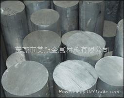 供应直径18MM2024铝棒