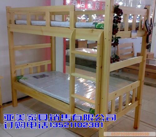 供应实木上下床13521102381北京实木上下床批发价格批发