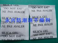 干燥剂广东干燥剂图片