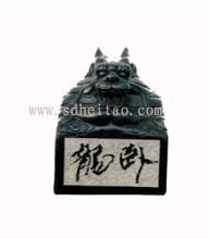 供应龙头印章-黑陶工艺品-中国黑陶