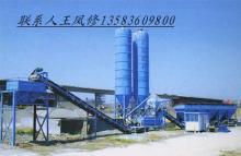 供应稳定土厂拌设备稳定土场拌设备