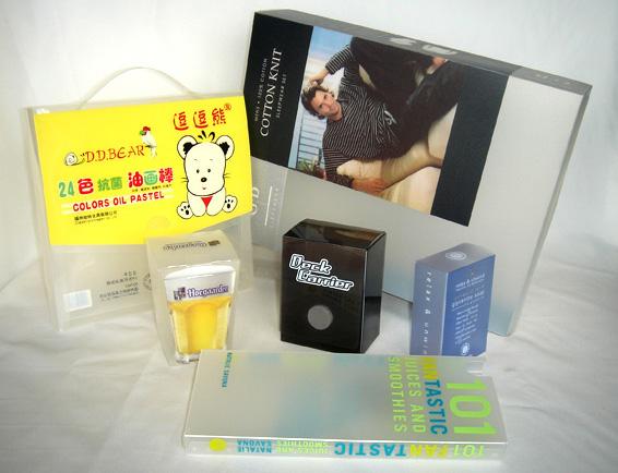 塑料透明包装盒_礼品包装盒_化妆品包装盒_深圳透明包装盒