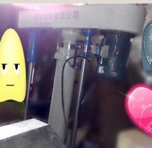 供应新型化工用搅拌机