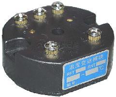供应JCJ100G温度变送器