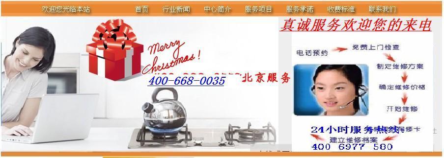 LG洗衣機圖片|LG洗衣機樣板圖|LG洗衣機效果圖_北京酷 ...
